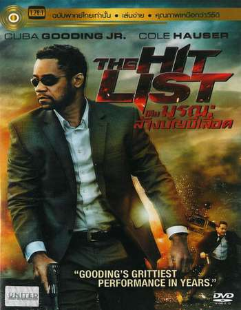 Poster Of The Hit List 2011 Dual Audio 350MB BRRip 720p ESubs HEVC Free Download Watch Online Worldfree4u