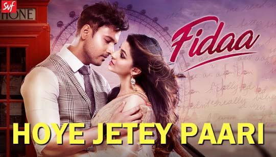 Hoye Jetey Paari - Fidaa