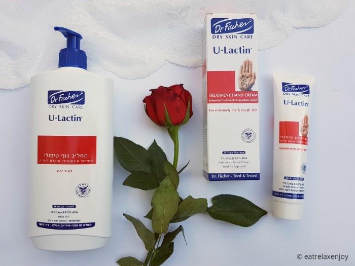 """סדרת יו-לקטין U-Lactin של ד""""ר פישר - פתרון מושלם לטיפול בעור יבש"""