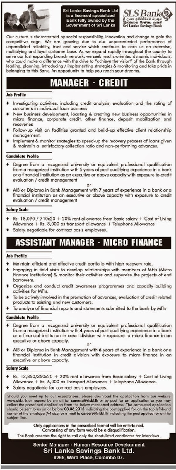 Ministry of finance vacancies in sri lanka