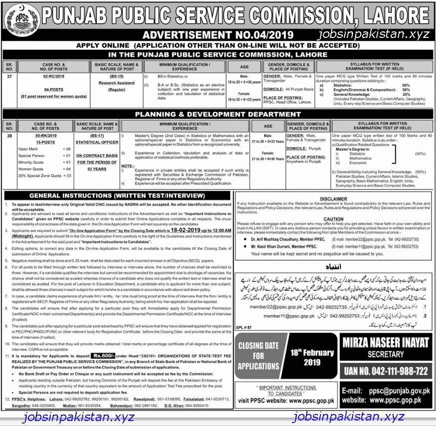 PPSC Advertisement 04/2019