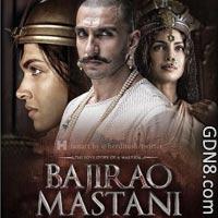 Aayat Lyrics - Arijit Singh - Bajirao Mastani