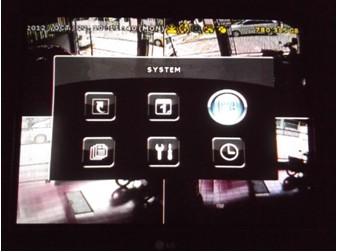 Cara Backup CCTV Avtech - 2. pilih system