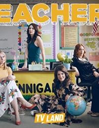 Teachers 2 | Bmovies