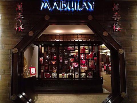 Countdown Party at Manila Hotel
