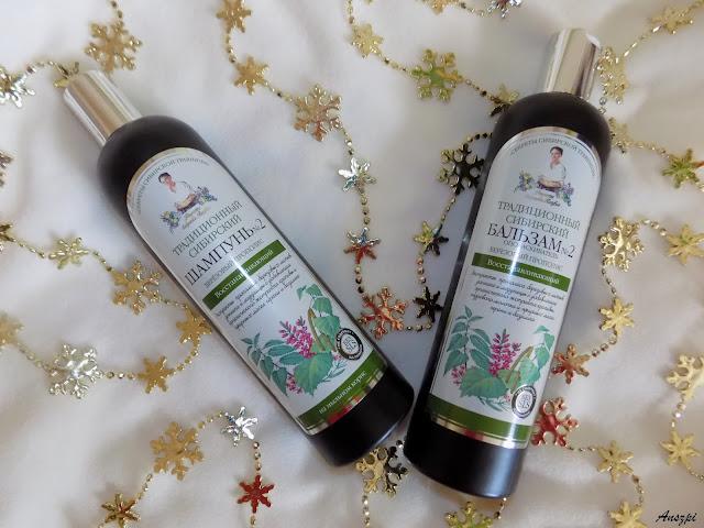 Tradycyjny szampon i balsam do włosów na brzozowym propolisie nr 2, Babcia Agafii