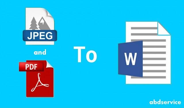استخراج النصوص من الصور او ملفات PDF