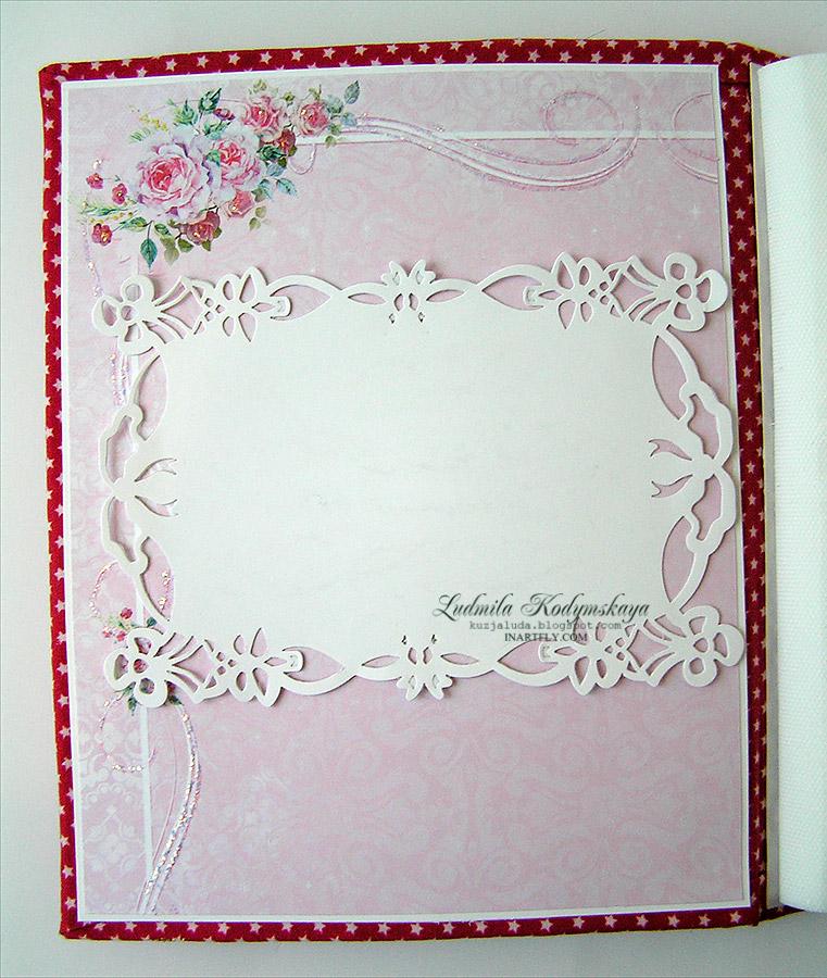 Днем, как украсить красиво открытку внутри