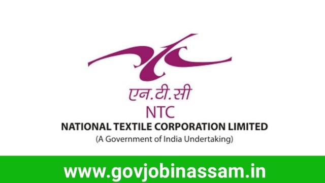 National Textile Corporation Ltd Recruitment 2018