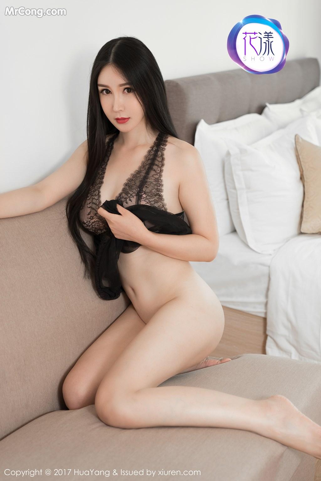 Image HuaYang-2017-12-05-Vol.017-Gu-Xinyi-MrCong.com-009 in post HuaYang 2017-12-05 Vol.017: Người mẫu Gu Xinyi (顾欣怡) (44 ảnh)
