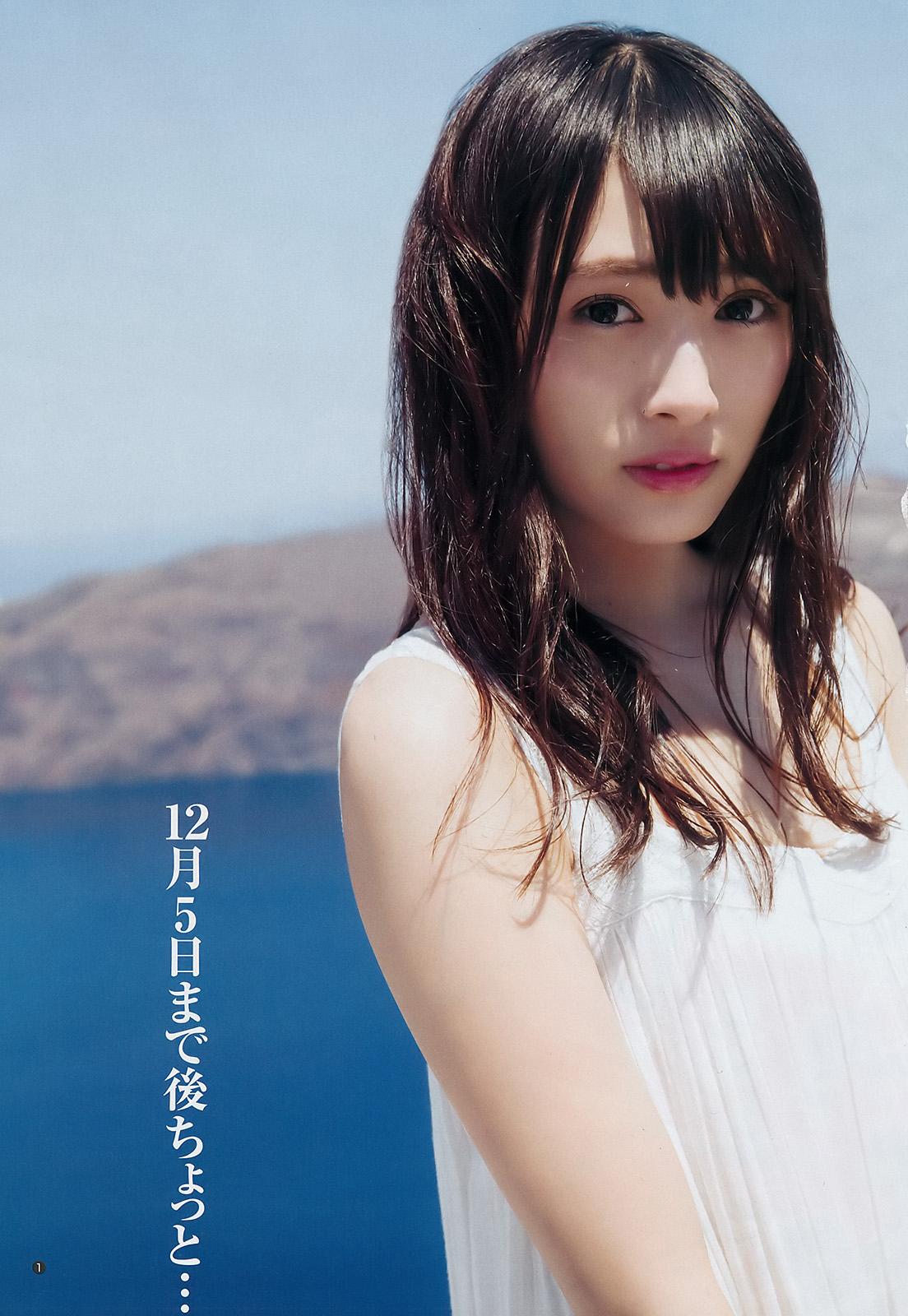 Watanabe Rika 渡辺梨加, Young Jump 2017 No.53 (週刊ヤングジャンプ 2017年53号)