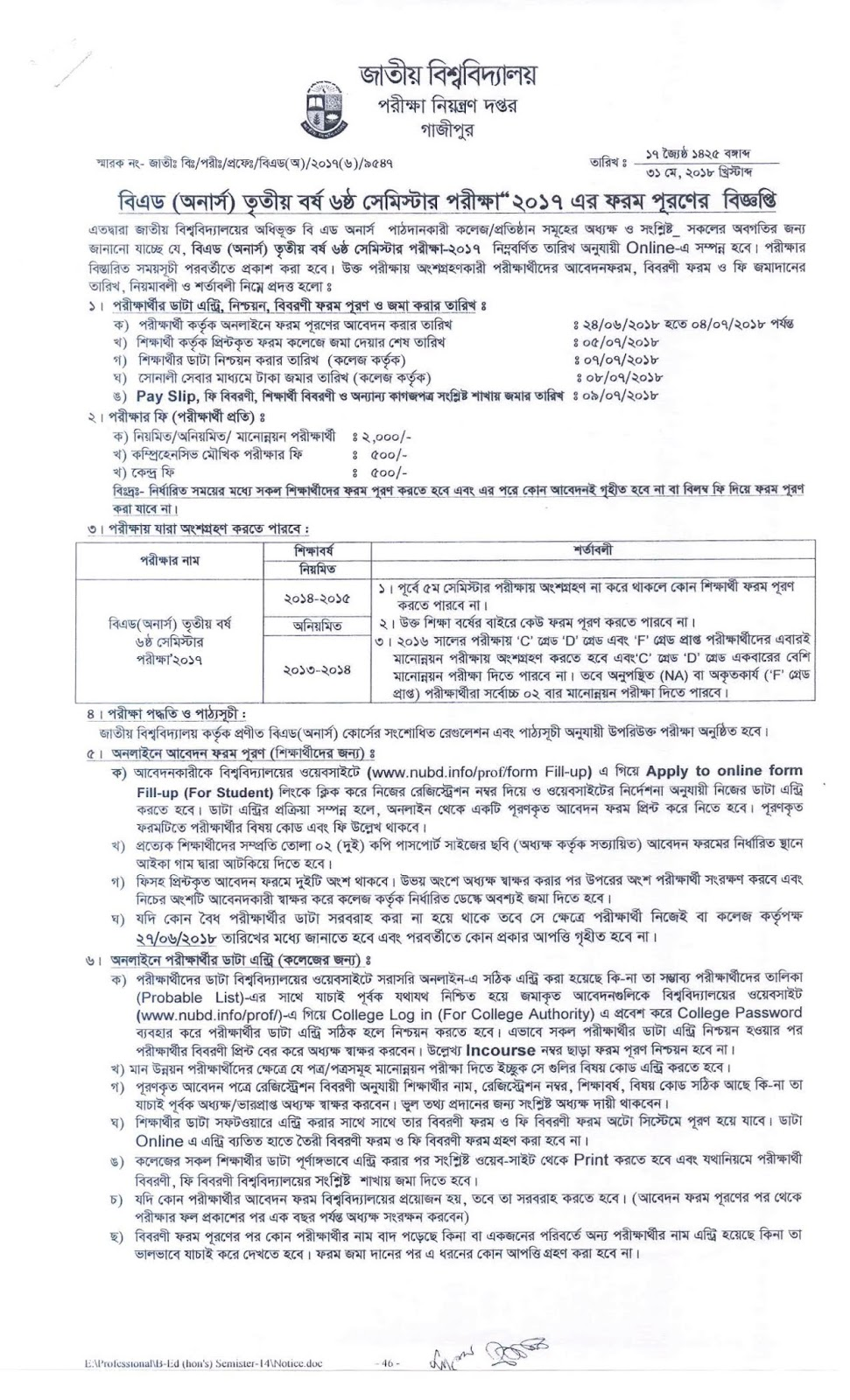 Nu edu B.Ed hons  Exam 2017 Form Fillup Notice 2018