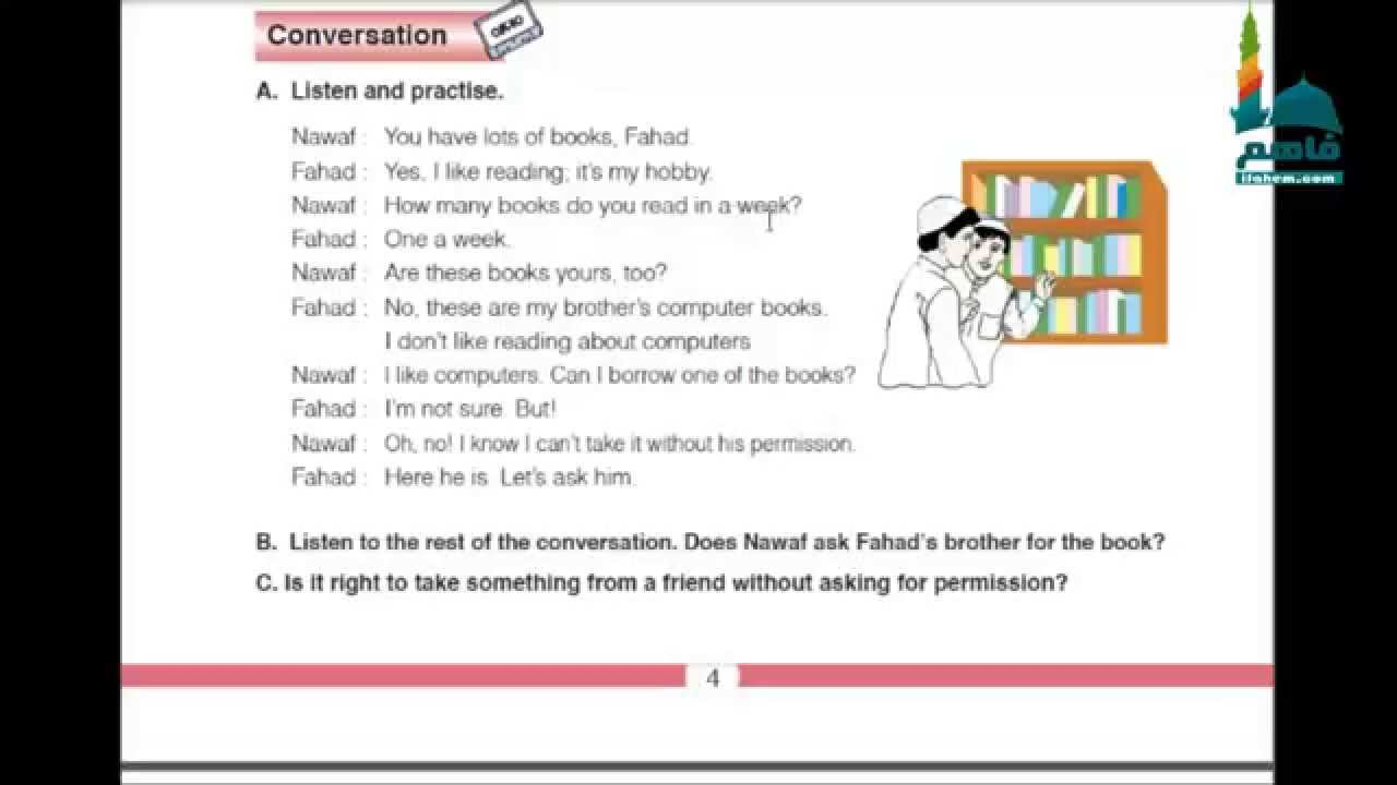 كتاب الاكتيفتي activity لمادة اللغة الانجليزية الصف الاول الفصل الثالث