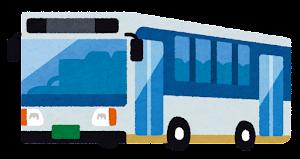 京王バスのイラスト
