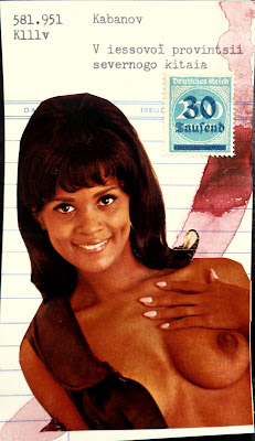 Kant fluxus dada library card mail art collage vintage black woman nude German postage stamp