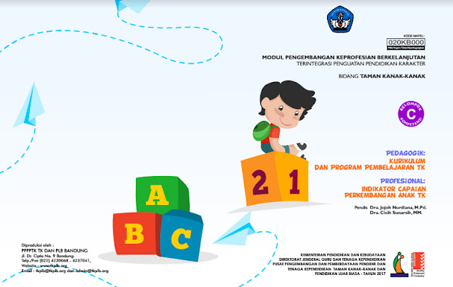 Modul SIM PKB Kompetensi C PAUD TK Tahun 2017 [PDF]