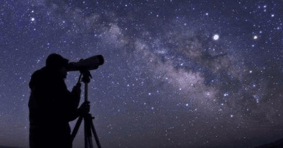 Pengamatan Bintang