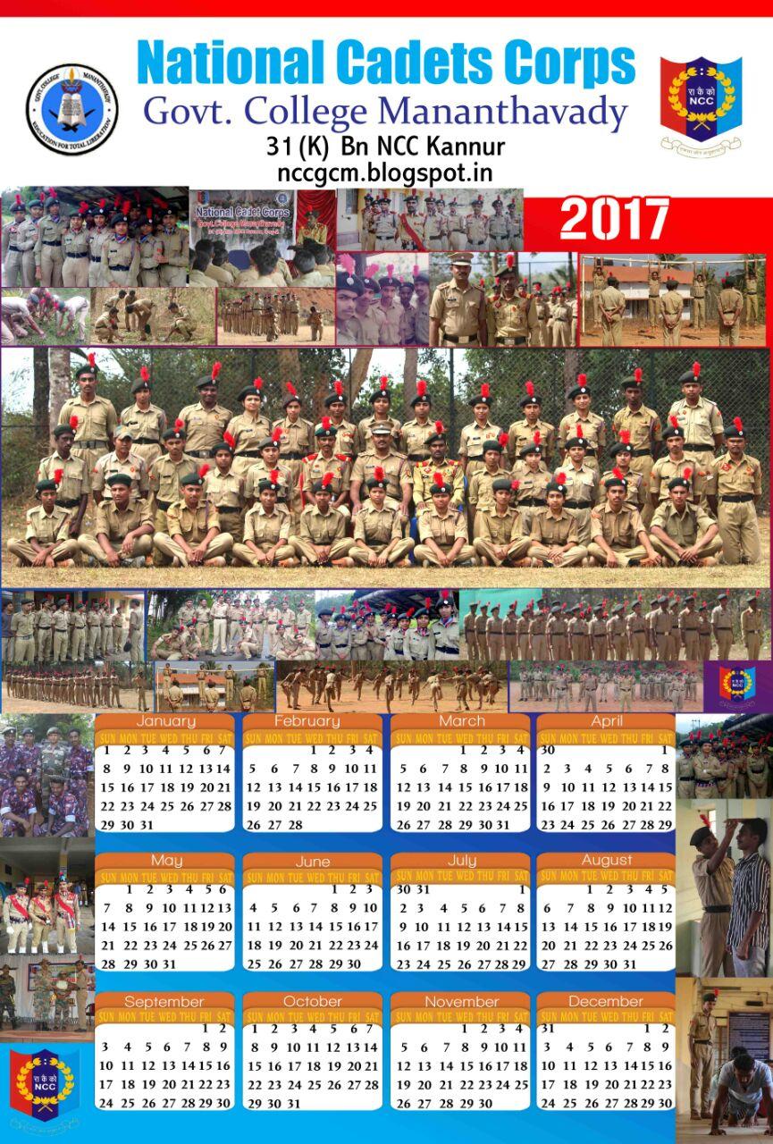 National Cadet Corps Ncc Calendar 2017