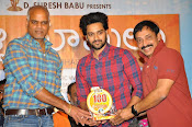 Pelli Choopulu 100 days Function-thumbnail-1