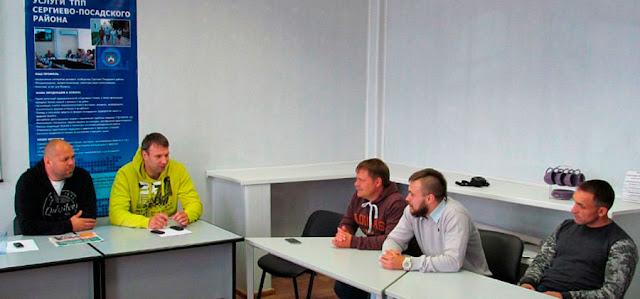 С футбольными болельщиками обсудили альтернативы