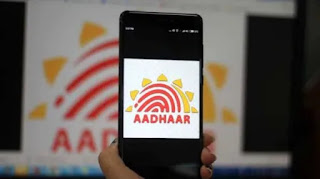 UIDAI asks telecom companies to plan base D link within 15 days