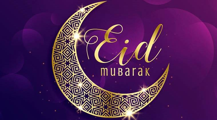 Eid Al-Adha 2018: Happy Bakra Eid Wishes, Quotes, Images, Greetings, Whats App Status, Cards, Photos, Messages and Wallpapers