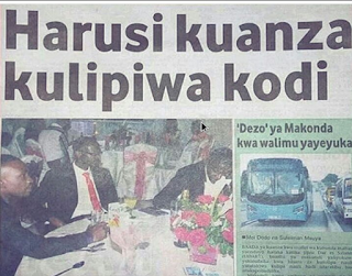 Tanzian Marriage bill.