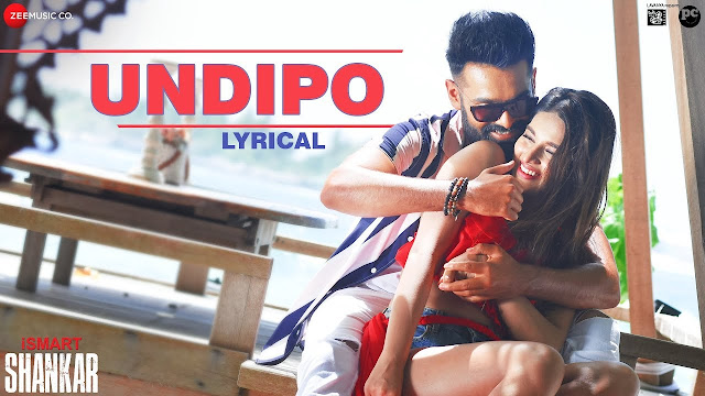 Undipo Song Lyrics