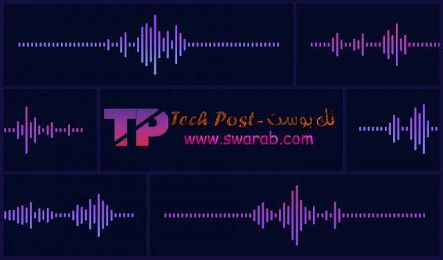 تك بوست - Tech Post