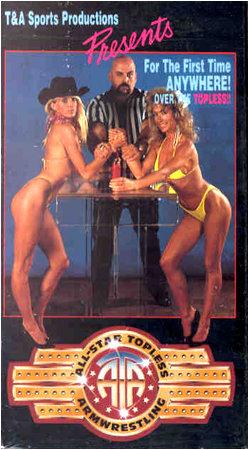 80s oil wrestling