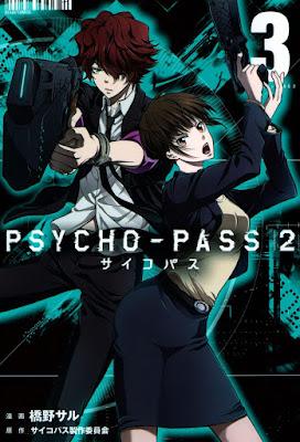 PSYCHO-PASS 2 第01-03巻 raw zip dl
