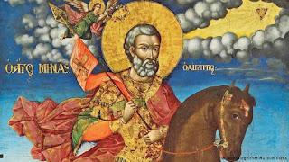 Σήμερα η Εκκλησία μας γιορτάζει την μνήμη του Άγιου Μηνά. (ΒΙΝΤΕΟ)
