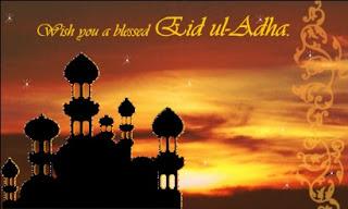 eid ul adha Mubarak image