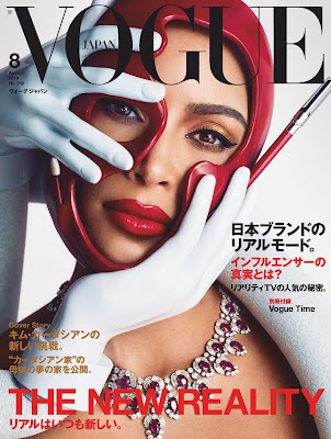 VOGUE JAPAN (ヴォーグジャパン) 2019年08月 zip online dl and discussion
