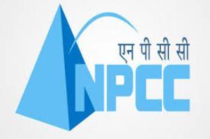 NPCC Recruitment