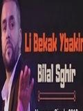 Bilal Sghir 2018 Li Bekak Ybakini