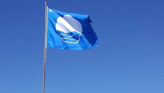 45 Γαλάζιες σημαίες στη Περιφέρεια Πλεοποννήσου