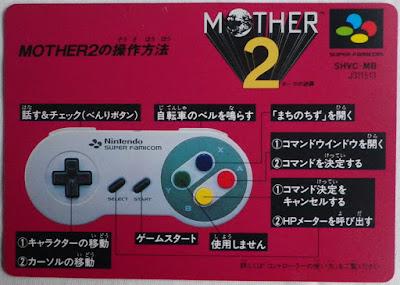 Mother 2 - Tarjeta delante