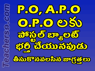 Instructions on Postal Ballet Voting of P.O, A.P.O and O.P.Os