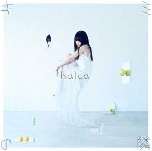 Kimi no Tonari by halca [Nodeloid]