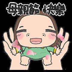 Cha Bao Mei: Mommy Dearest