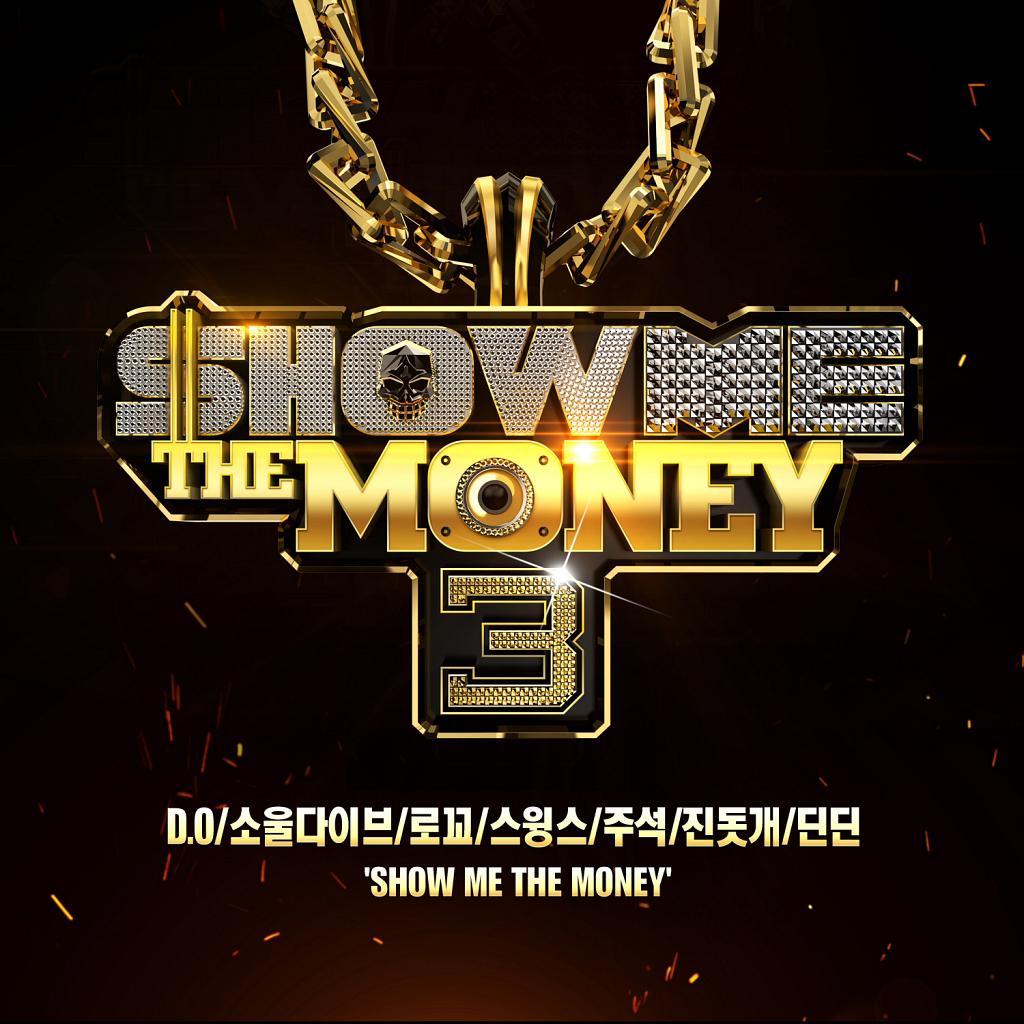[Single] Lee Hyun Do, Soul Dive, Swings, DinDin, Joosuc, LOCO, Jin Doggae – Show Me The Money 3