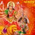 श्री दुर्गा चालीसा | Shree Durga Chalisa Lyrics | Bhajan | Audio | Mp3 Download