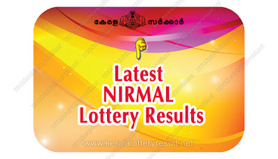 KERALA LOTTERY, kl result yesterday,lottery results, lotteries results, keralalotteries, kerala lottery,   keralalotteryresult, kerala lottery result, kerala lottery result live, kerala lottery results, kerala lottery today, kerala   lottery result today, kerala lottery results today, today kerala lottery result, kerala lottery result , Nirmallottery results, kerala lottery result today Nirmal, Nirmal lottery result, kerala lottery result Nirmal today, kerala   lottery Nirmal today result, Nirmal kerala lottery result, NIRMAL LOTTERY NR  RESULTS, NIRMAL   LOTTERY NR 46, live NIRMAL LOTTERY NR-46, Nirmal lottery, kerala lottery today result Nirmal, NIRMAL   LOTTERY NR-46, today Nirmal lottery result, Nirmal lottery today result, Nirmal lottery results today, today kerala   lottery result Nirmal, kerala lottery results today Nirmal, Nirmal lottery today, today lottery result Nirmal, Nirmal   lottery result today, kerala lottery result live, kerala lottery bumper result, kerala lottery result yesterday, kerala   lottery result today, kerala online lottery results, kerala lottery draw, kerala lottery results, kerala state lottery   today, kerala lottare, keralalotteries com kerala lottery result, lottery today, kerala lottery today draw result,   kerala lottery online purchase, kerala lottery online buy, buy kerala lottery online