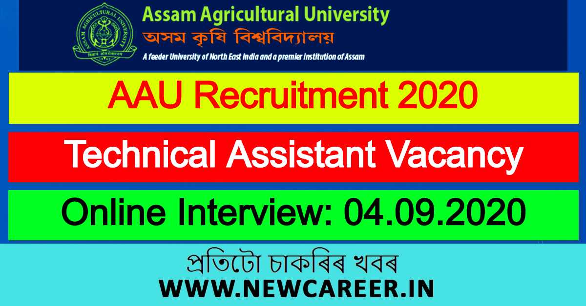 AAU Recruitment 2020: Apply for Technical Assistant Vacancy