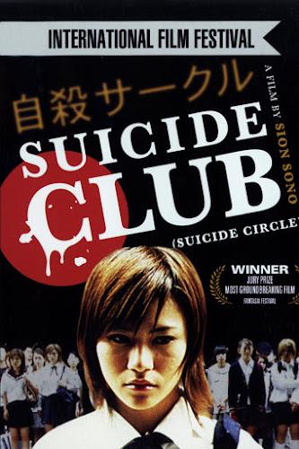 Suicide Club วงจรอำมหิต นักเรียนพันธุ์โหด