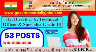 UPSC Recruitment 2017 for Technical Officer 53 Vacancies