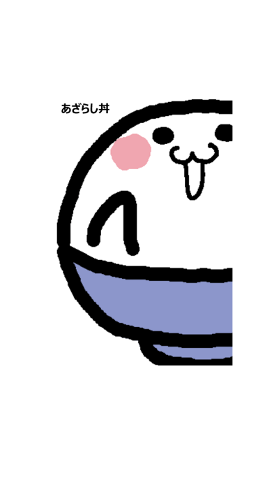 Seal bowl