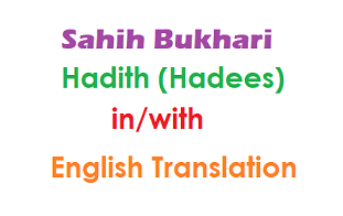 Belief - Hadith of Sahih Bukhari English Translation
