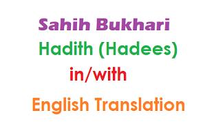 Belief - Hadith of Sahih Bukhari English Translation